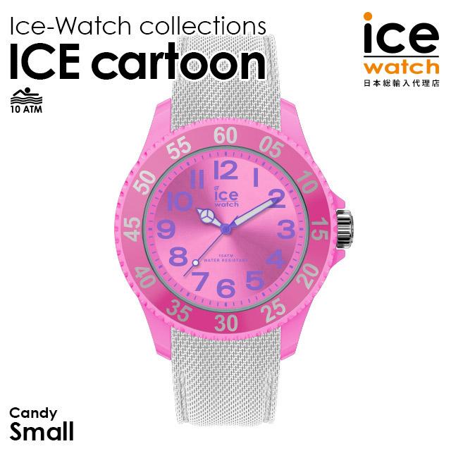 アイスウォッチ 日本正規代理店 公式ショップ ice watch レディース キッズ 腕時計 ICE cartoon - アイス カートゥーン - キャンディー (スモール) ピンク 桃色 女の子 プレゼント ウォッチ