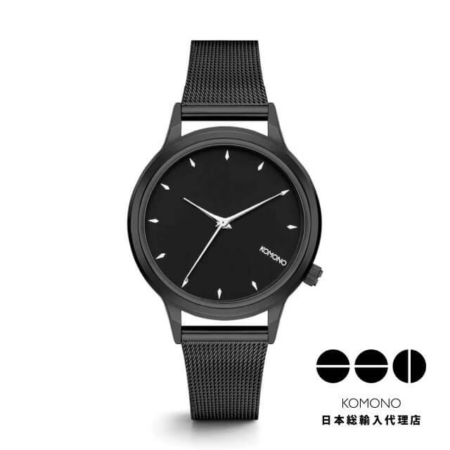 KOMONO 腕時計 レキシー ロイヤル オール ブラック [LEXI ROYALE ALL BLACK]