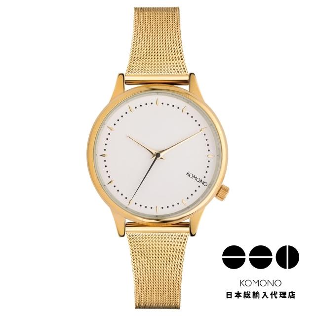 KOMONO 時計 コモノ エステル ロワイヤル ゴールド ホワイト [ESTELLE ROYALE GOLD-WHITE - 35mm]