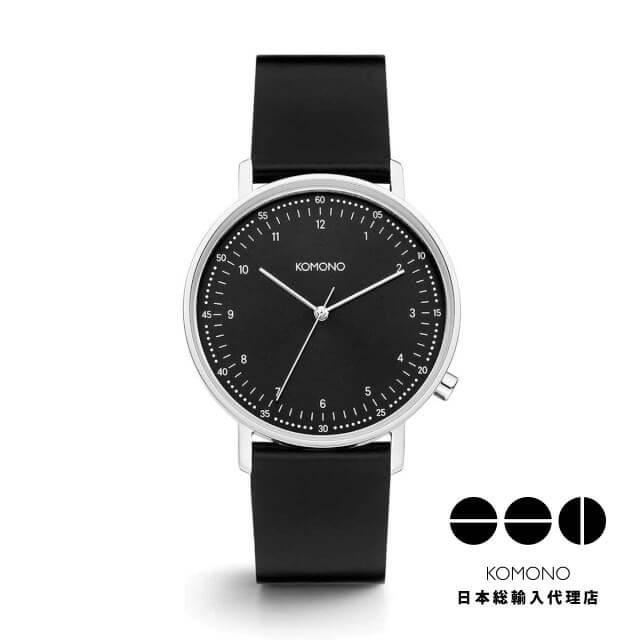 KOMONO 腕時計 ルイス ブラック シルバー [LEWIS BLACK SILVER]