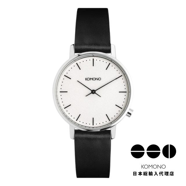 KOMONO 時計 コモノ ハーロウ ブラック ホワイト [HARLOW BLACK WHITE]