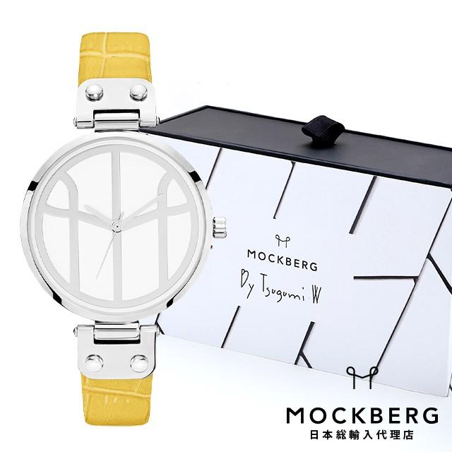 モックバーグ MOCKBERG 日本総輸入代理店公式ショップ 時計 腕時計 レディース ウォッチ Tsugumi Yellow 亘つぐみ コラボレーション 限定ウォッチ ギフト イエロー