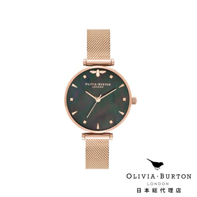 オリビアバートン レディース 腕時計 Olivia Burton クイーンビー ブラック マザーオブパール ローズゴールドメッシュ 日本正規総代理店 記念日 ギフト プレゼント 新生活 贈り物 時計