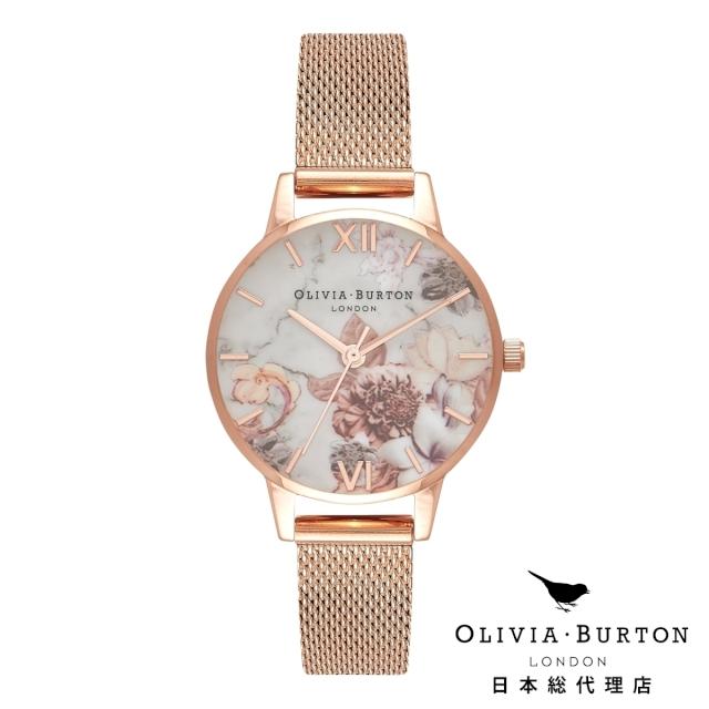 オリビアバートン レディース 腕時計 日本正規総代理店 Olivia Burton マーブルフローラル ローズゴールド メッシュ 花柄 フラワー 記念日 ギフト プレゼント 新生活 贈り物 時計