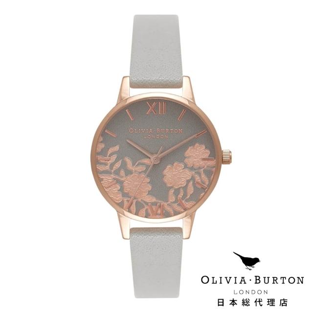 オリビアバートン レディース 腕時計 日本正規総代理店 Olivia Burton レースディテール ブラッシュ & ローズゴールド 花柄 フラワー 記念日 ギフト プレゼント 新生活 贈り物 時計