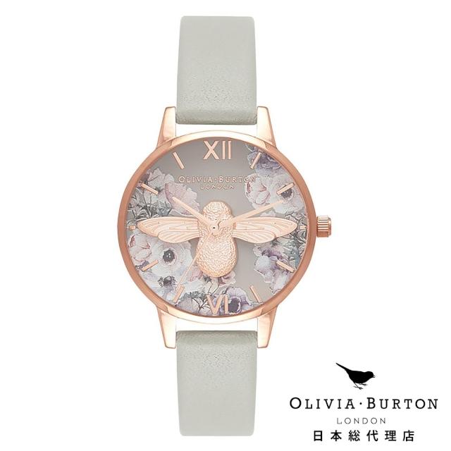 オリビアバートン レディース 時計 腕時計 Olivia Burton ウォーターカラーフローラル グレイ & ローズゴールド