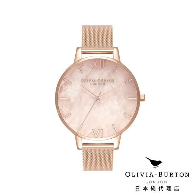 オリビアバートン レディース 腕時計 Olivia Burton セミプレシャス ローズゴールド メッシュ 日本正規総代理店 記念日 ギフト プレゼント 新生活 贈り物 時計