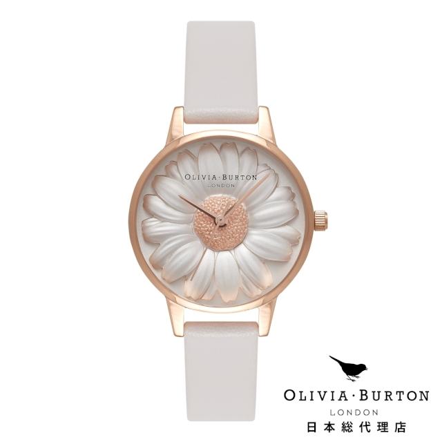 オリビアバートン レディース 腕時計 日本正規代理店 公式ストア Olivia Burton 3D デイジー ヴィーガンフレンドリー ダスティグレー & ローズゴールド 花柄 フラワー