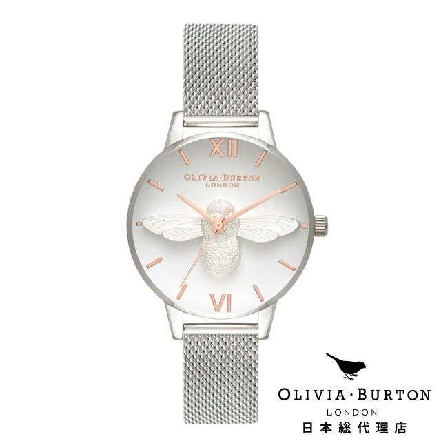 オリビアバートン レディース 腕時計 日本正規総代理店 公式ストア Olivia Burton 3D ビー ローズゴールド & シルバー メッシュ ギフト