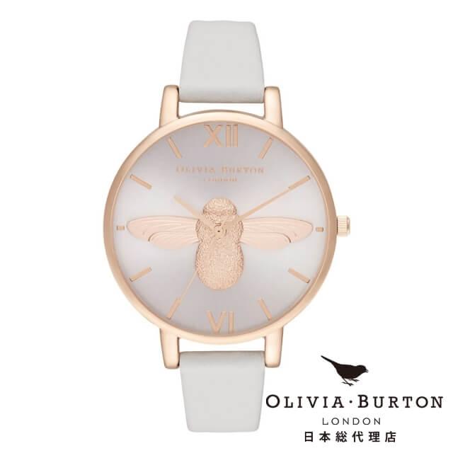 オリビアバートン レディース 時計 Olivia Burton 腕時計 3D ビー ビッグダイヤル ブラッシュ サンレイ ブラッシュ & ローズゴールド ギフト 新生活