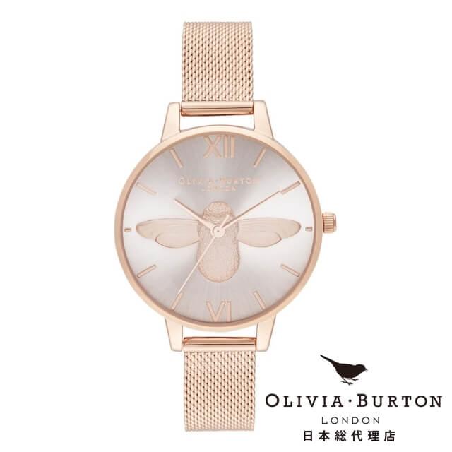 オリビアバートン レディース 時計 Olivia Burton 腕時計 3D ビー デミ ブラッシュダイヤル & ローズゴールドメッシュ ギフト 新生活