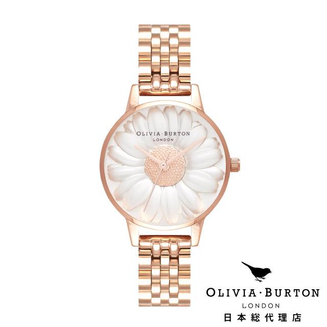 オリビアバートン レディース 腕時計 日本正規代理店 公式ストア Olivia Burton 3D デイジー ローズゴールド