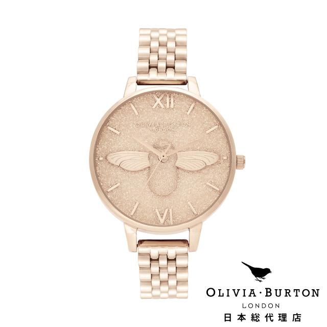 オリビアバートン レディース 腕時計 日本正規代理店 公式ストア Olivia Burton グリッターダイヤル 3D ビー パール ローズゴールド