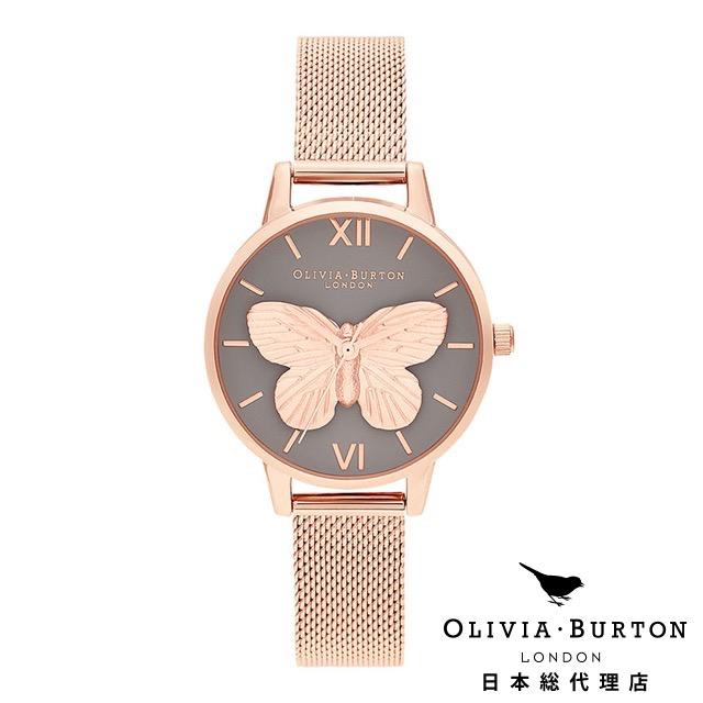 オリビアバートン レディース 時計 Olivia Burton 腕時計 3D バタフライ グレイ ダイヤル & ローズゴールドメッシュ
