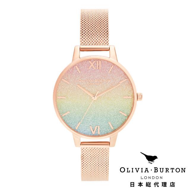 オリビアバートン 新作 レディース 腕時計 日本正規代理店 公式ストア Olivia Burton レインボー - レインボー グリッター ダイヤル & ローズゴールド メッシュ 34mm