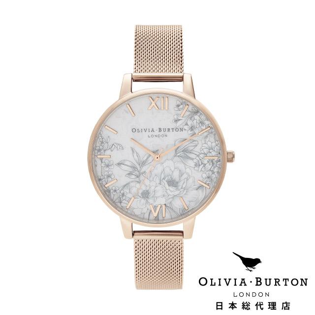 オリビアバートン 新作 レディース 腕時計 日本正規代理店 公式ストア Olivia Burton テラゾ フローラルズ パール ローズゴールドメッシュ