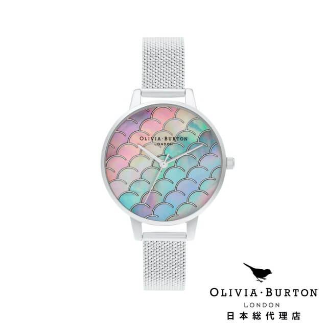 オリビアバートン レディース 腕時計 日本正規代理店 公式ストア Olivia Burton アンダー ザ シー - マーメイド テイル シルバー ブークレ メッシュ