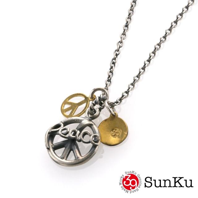 サンク【SunKu 39】ピース ネックレス