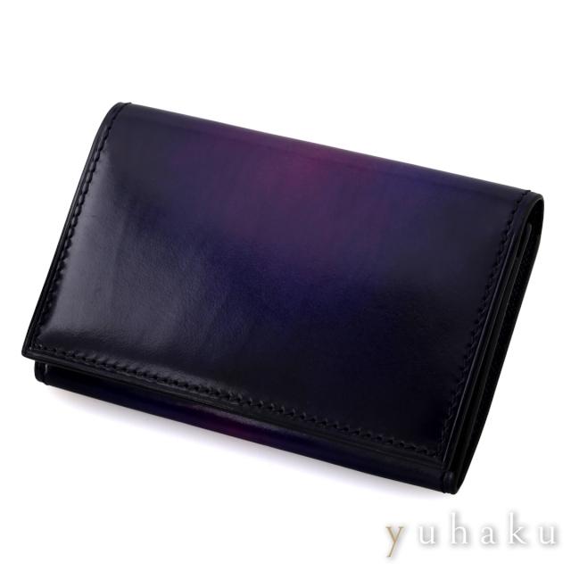 ユハク【YUHAKU】名刺入れ カードケース パープル