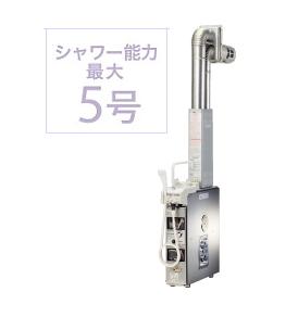 パーパス*PURPOSE* (高木産業) シャワー付ガスふろがまGFシリーズ 【GF-501SDB】 BFDP式 浴室内据置形