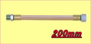 プロパンガス用強化ガスホースです プロパンガス用強化ガスホース (鋼線入) 15A*200mm *燃焼ホース *強化ホース