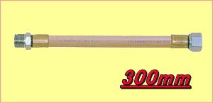 プロパンガス用強化ガスホースです 時間指定不可 プロパンガス用強化ガスホース 鋼線入 15A <セール&特集> 燃焼ホース 強化ホース 300mm