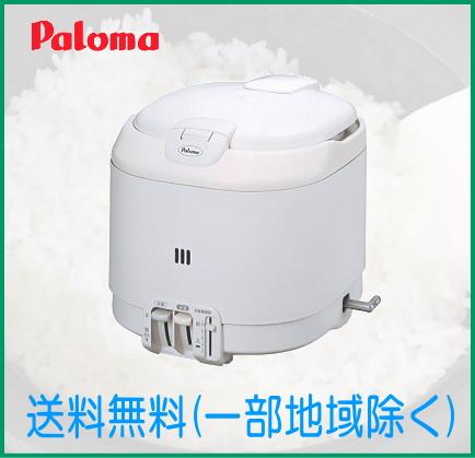パロマ 家庭用炊飯器 1升炊 ジャー付 PR-200J