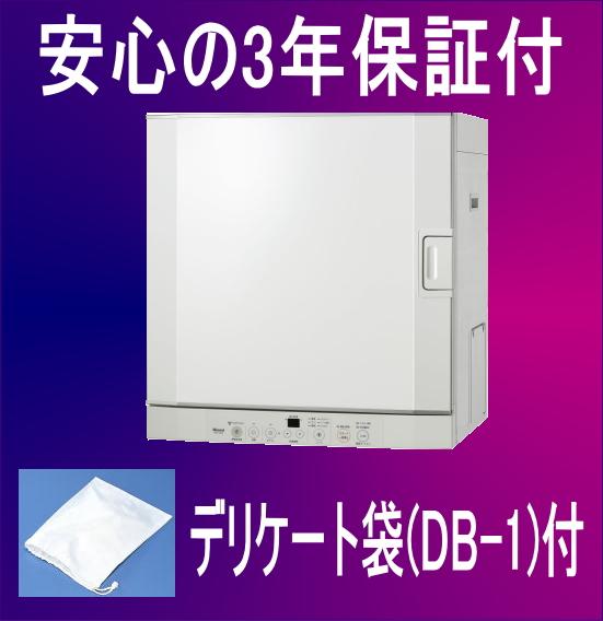 【特価品】 リンナイ ガス衣類乾燥機 乾太くん RDT-52S 乾燥容量5kg ガスコード接続タイプ 送料・代引無料