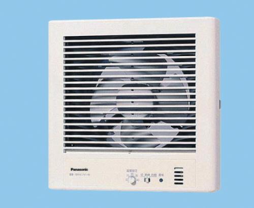 パナソニック*Panasonic* パイプファン【FY-16PDQTVD】 φ200mmタイプ 16cmプロペラファン 自動運転形 温度・煙センサー付 電気式シャッター付