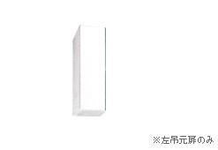 マルナン (丸南工業) キッチン 吊戸棚 【NT15】 間口15cm 公団