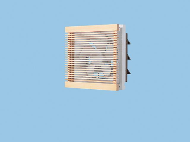 パナソニック*Panasonic* 換気扇 【XFY-25EE5/13】 一般換気扇本体・ルーバーセット 電気式 木製