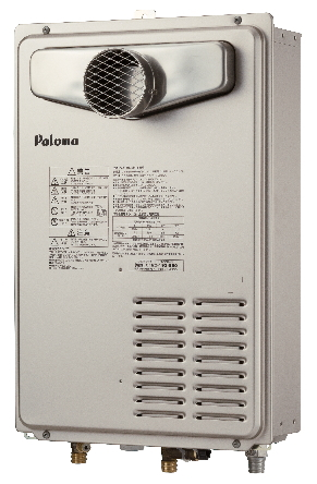 パロマ (給湯専用 前方排気・PS扉内設置型) 16号 ガス給湯器 PH-1603T ※排気延長不可※