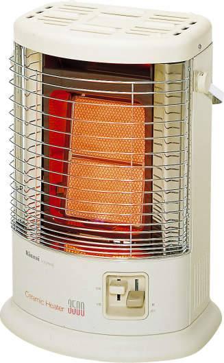 リンナイ ガス赤外線ストーブ R-852PMS3(A) プロパンガス用