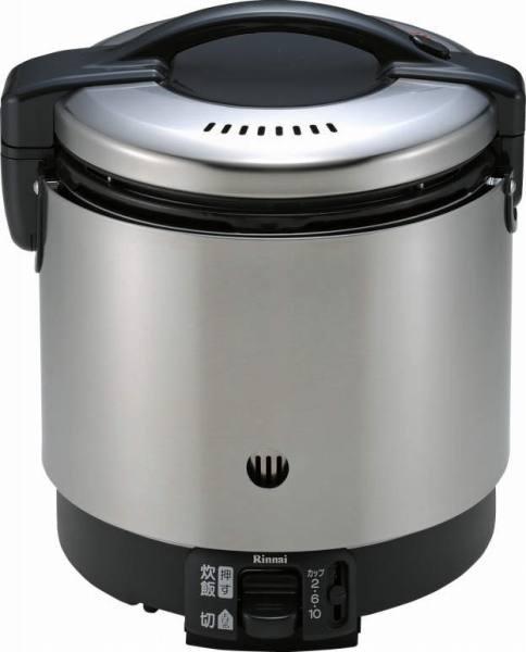 リンナイ業務用ガス炊飯器【涼厨】 1升炊【RR-S100GS】