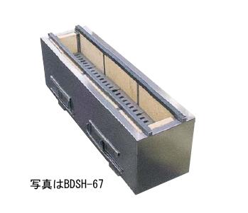 業務用炭焼コンロ 引出付き【BDSH-67】