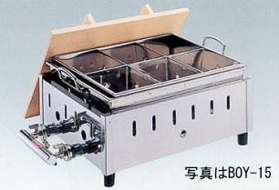 ガスおでん鍋 湯煎式 尺5寸 6ッ仕切【BOY-15】
