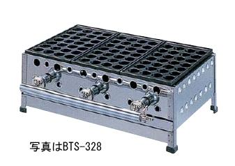 業務用 店舗用 ガス たこ焼き器 3連 (たこ鍋 28穴 φ36mm×3) 引出し無 BTS-328