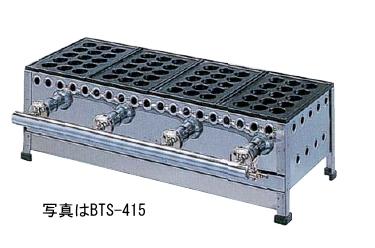 業務用 店舗用 ガス たこ焼き器 4連 (たこ鍋 15穴 φ36mm×4) 引出し無 BTS-415