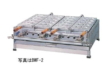たい焼き ガス式 4連 引出し無(5匹焼き×4)【BWF-4】