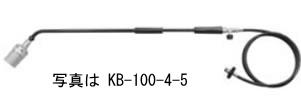 桂精機製作所 カツラ工業用ハンドトーチバーナー 炎口100mm ホース5m 【KB-100-4-5】
