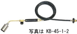 桂精機製作所 カツラ工業用ハンドトーチバーナー 炎口15mm ホース5m 【KB-15-1-5】