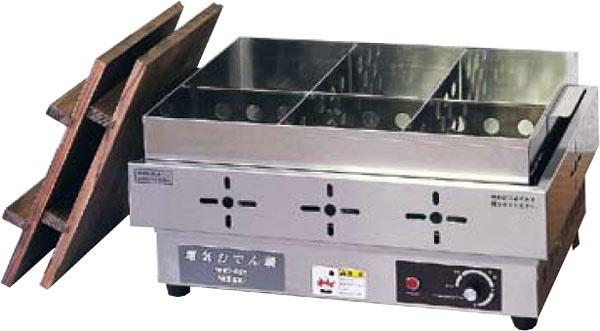アンナカ(ANNAKA) / ニッセイ(NISSEI) ホットクッカー 電気式おでん鍋 6ッ仕切【NHO-6SY】