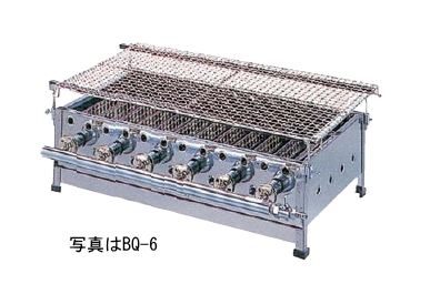 業務用ガスバーベキューコンロ 4連【BQ-4】