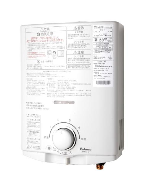 パロマ ガス瞬間湯沸器 5号先止め式【PH-5FV】※送料(一部地域除く)・代引手数料無料
