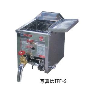 エンドウ工業 ガスフライヤー 油量13L【TPF-L】