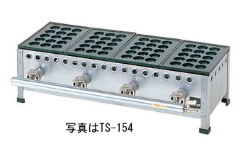 大東商会 業務用 店舗用 ガス たこ焼き器 2連 (たこ鍋 15穴 φ38mm×2) TS-152