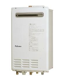 パロマ ガス給湯器 (高温水供給タイプ) FH-202ZAW(S) ※送料(一部地域除く)・代引手数料無料