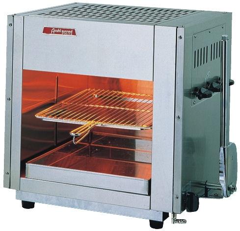 アサヒサンレッド ガス赤外線上火式グリラー グリルクイン SG-450H