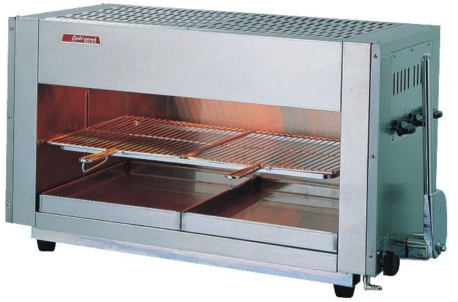 アサヒサンレッド ガス赤外線上火式グリラー グリルクイン SG-900H