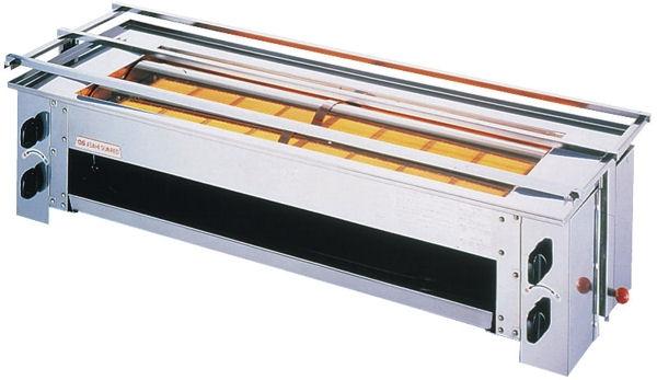 アサヒサンレッド ガス赤外線下火式グリラー うなぎ串焼(W大型) SG-30